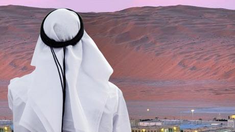 Il ruolo dell'OPEC nel mercato petrolifero