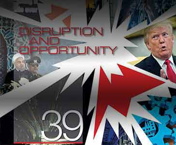 WE 39 Disruption and Opportunity
