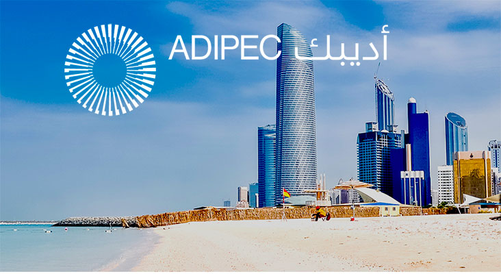 ADIPEC - The Oil & Gas exhibition