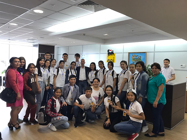 Kazakh students visit the EXPO2017 on the future of energy