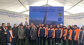 Eni and GE Renewable Energy start construction works at Badamsha Wind Farm site
